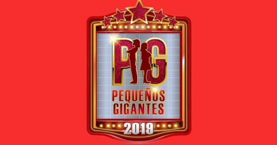 Así fue la presentación de Pequeños Gigantes 2019