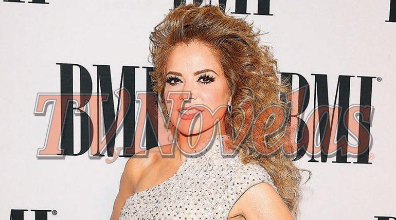 Gloria Trevi   Foto: Getty Images